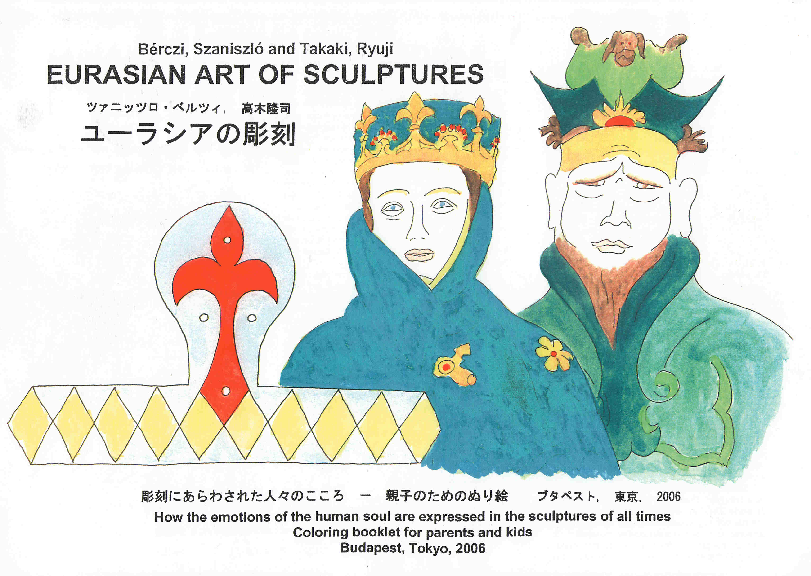 Eurasian Art of Sculptures